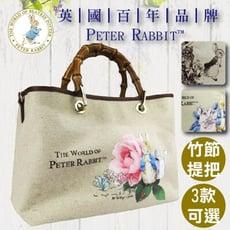 【 比得兔】比得兔經典竹節包◆母親節◆禮物◆逛街◆公事包◆大容量◆原廠授權