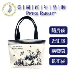 【比得兔】經典圖案輕巧隨身袋 ◆帆布袋◆購物袋◆原廠授權