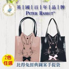 【比得兔】經典兔臉圖案輕巧手提包◆PVC材質◆母親節◆2款可選◆原廠授權