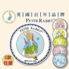 【比得兔】浮雕圖案橡膠杯墊◆止滑◆6款可選◆原廠授權