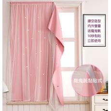 北歐風黏貼式遮光窗簾【寬120*高150 公分】雙層遮光蕾絲。浪漫居家風