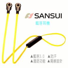 【SANSUI 山水】運動型藍牙防汗高音質無線耳機 SBE02