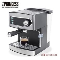 《PRINCESS荷蘭公主》20Bar半自動義式濃縮咖啡機 249407