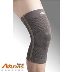 【ATUNAS 歐都納】竹炭超彈性護膝(A-SA1604)