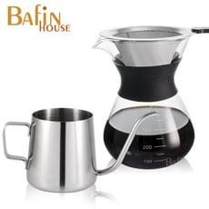【Bafin House】不鏽鋼雙層濾網手沖咖啡壺400ml+不鏽鋼細口壺350ml