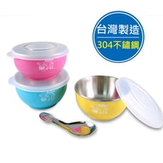 【永昌寶石】Bubee 不鏽鋼兒童隔熱碗 3入組 附蓋/匙(顏色隨機)