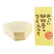【日本 三洋】101 咖啡濾紙 100張(無漂白)