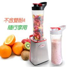 【衣麗特】隨行杯果汁冰沙機雙杯組(ELT-139)