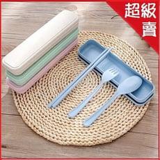 北歐風小麥秸稈外帶餐具盒三件套組 天然稻殼食用安全【AP02060】i-style
