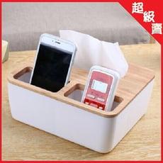 創意橡木色方形紙巾置物收納盒 桌上型抽取紙巾盒【AP07002】