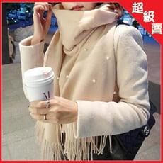 氣質高雅仿羊絨珍珠圍巾 加厚保暖流蘇披肩 【AF09104】