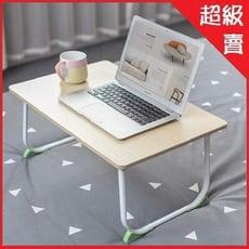 簡約可折疊60*40懶人電腦桌 免安裝床上書桌學習桌【AE09053】