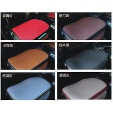 立體冰絲防滑汽車坐墊(前座一組2入,限同色)