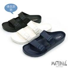 【MATERIAL】台灣製 拖鞋 輕羽量防水拖鞋 T8802男