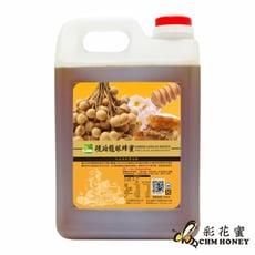 《彩花蜜》台灣琥珀龍眼蜂蜜3000g