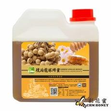 《彩花蜜》正宗台灣琥珀龍眼蜂蜜1200g