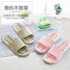 (格林)防滑日系素色浴室拖鞋(浴室/廚房/陽台/防滑專用)