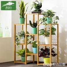 木馬人陽台花架子多層室內裝飾實木客廳落地式多肉綠蘿盆置物特價