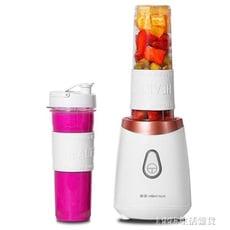 榨汁機 榨汁機攪拌機靜音家用多功能迷你學生榨汁杯果汁機炸果汁