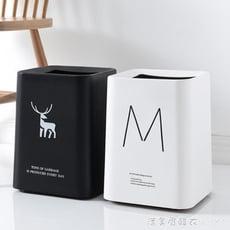 北歐方形無蓋垃圾桶家用客廳廚房衛生間辦公室雙層款日式簡約創意