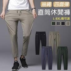 55~125KG可穿 素面鬆緊腰彈力休閒褲/直筒褲/運動褲/加大碼 L-8XL碼【CP16036】