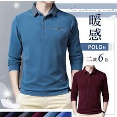 保暖細絨長袖polo衫 簡約時尚男長袖上衣 韓版歐美刷毛t恤【C32037】