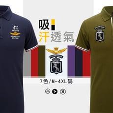空軍MA1刺繡翻領吸汗透氣純棉短袖POLO衫 7色 M-4XL碼【 CW434212】
