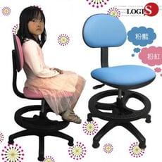概念家居|童彩兒童椅  成長學習椅 電腦椅 課桌椅 電腦桌 書桌 椅  112換固定氣壓棒