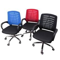 概念家居 摩登泡棉座墊電腦椅 電腦坐椅 辦公椅 辦公坐椅 主管椅 椅子 書桌椅 書房 C3006