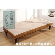 概念家居| 懶人沙發 三人沙發 兩用沙發 沙發床 折疊床 折疊椅 雙人沙發 JH992