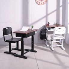 概念家居- 微笑MIT兒童成長學習課桌椅 書桌椅【022】