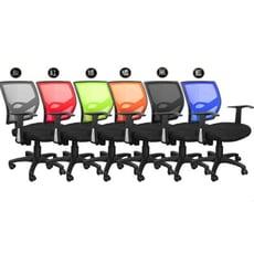 概念家居|愛菈 電腦椅 透氣網布 透氣椅 網椅 書桌椅 升降椅 事務椅 辦公椅 722