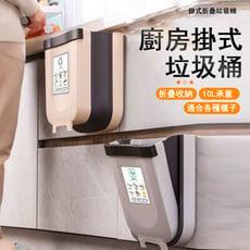 【UAT-Life】廚房 車用掛式可折疊垃圾桶(小號)