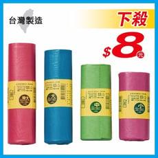 台灣製造 奈米家族 環保垃圾袋 加厚 圓底封口 耐承重 超韌度 環保清潔袋 垃圾袋 環保袋 清潔袋
