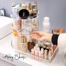 Abby生活百貨》二合一360度 旋轉化妝品收納盒 化妝櫃 壓克力收納盒 收納架 收納櫃 居家收納