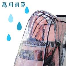 依比呀呀 IBIYAYA 寵物推車萬用雨罩(請依推車型號選擇尺寸)