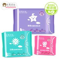 【玩美日記】輕涼衛生棉-加長護墊/加長日用/夜用 (台灣製造) 3款任選