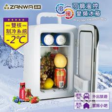 【ZANWA晶華】可調溫控冷暖變頻行動冰箱/保溫箱/冷藏箱(CLT-12G)