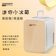【SONGEN松井】まつい冷暖兩用電子行動冰箱/冷藏箱/保溫箱/小冰箱(CLT-06D)