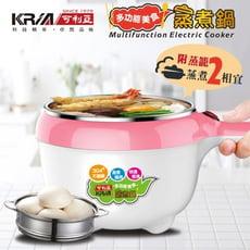 KRIA可利亞 多功能美食蒸煮鍋/電火鍋/蒸鍋 KR-D059