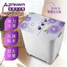 ZANWA晶華 4KG花漾雙槽洗衣機  ZW-168D