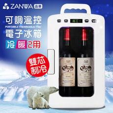 ZANWA晶華 可調溫控冷熱兩用電子行動冰箱/冷藏箱/保溫箱/孵蛋機 CLT-12W