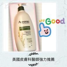 艾惟諾燕麥身體乳(大罐591ml)