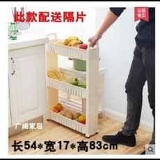 夾縫收納架可移動窄冰箱間隙縫隙收納整理架廚房浴室置物架子