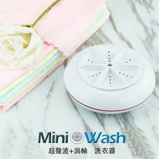 超聲波 渦輪洗衣機 攜帶式旅行洗衣器 正反面旋轉迷你洗衣機 USB洗衣機