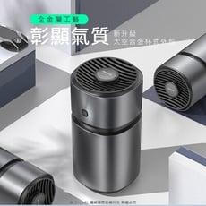 【BASEUS】倍思 微風車載香薰空氣清淨機 空氣淨化器 汽車異味加濕器