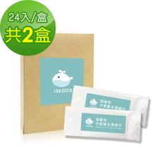i3KOOS-微酸性次氯酸水濕紙巾1盒(24片/盒)