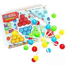 玩具倉庫百變插珠( 24珠 )diy 手工 串珠積木 立體 益智 遊戲 空間 玩具 模型