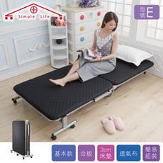 【Simple Life 】無段式收納折疊床/沙發床-黑(簡易組裝)