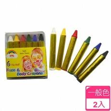 【萬聖節必買商品】DIY6色人體彩繪筆(一般色)2入組